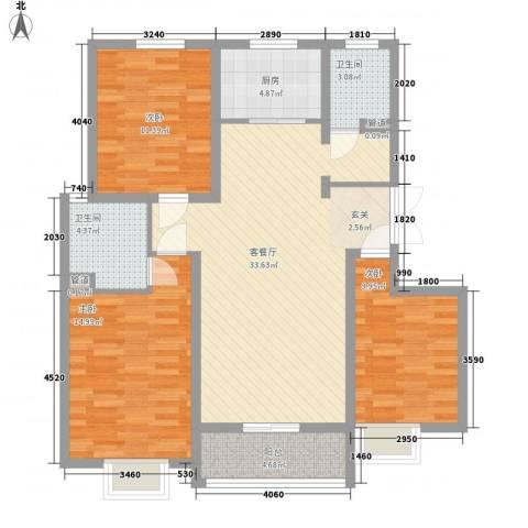 友林・国际城3室1厅2卫1厨124.00㎡户型图