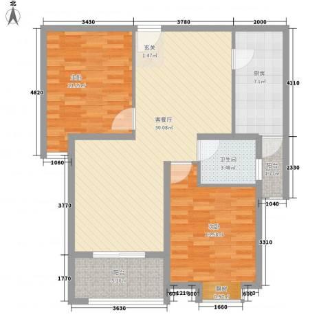 东方・海逸豪园2室1厅1卫1厨74.33㎡户型图