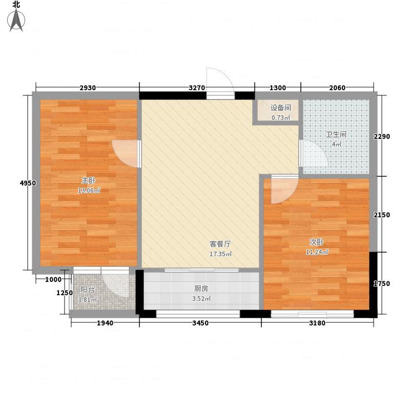 八一新居73.00㎡八一新居户型图两室两厅2室2厅1卫1厨户型2室2厅1卫1厨