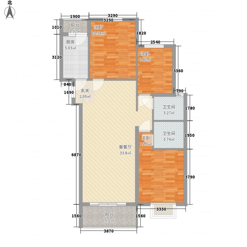 滨江首府118.34㎡1#C户型3室2厅1卫1厨