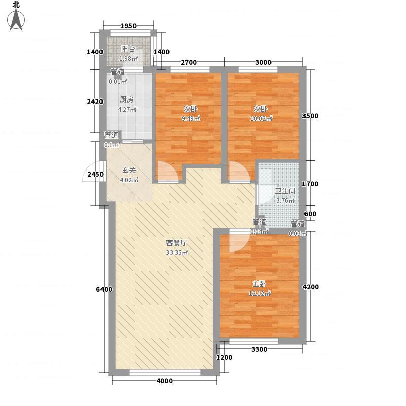 苏堤春晓110.00㎡苏堤春晓户型图D3户型3室2厅1卫户型3室2厅1卫