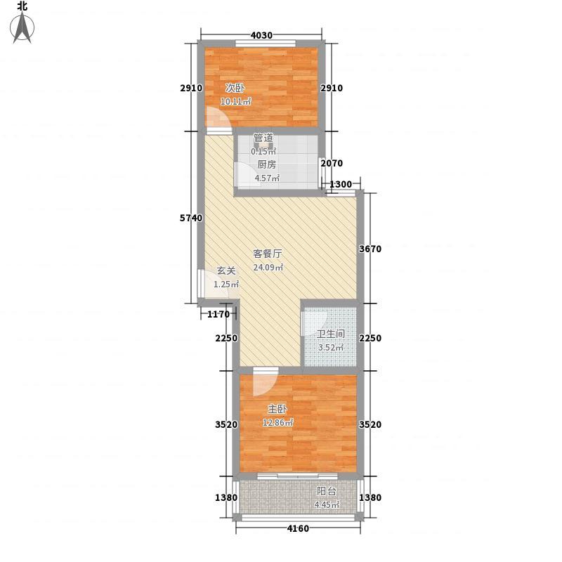 珠峰苑86.65㎡珠峰苑户型图2号楼D户型2室2厅1卫1厨户型2室2厅1卫1厨
