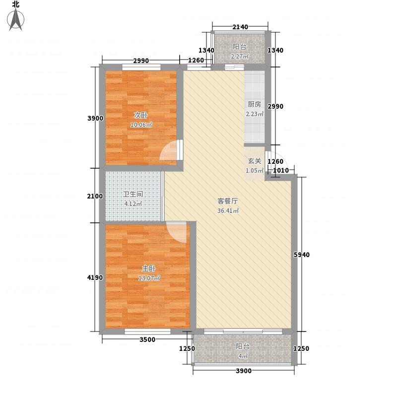 澜山溪谷90.59㎡澜山溪谷户型图净月湾畔户型图52室2厅1卫户型2室2厅1卫