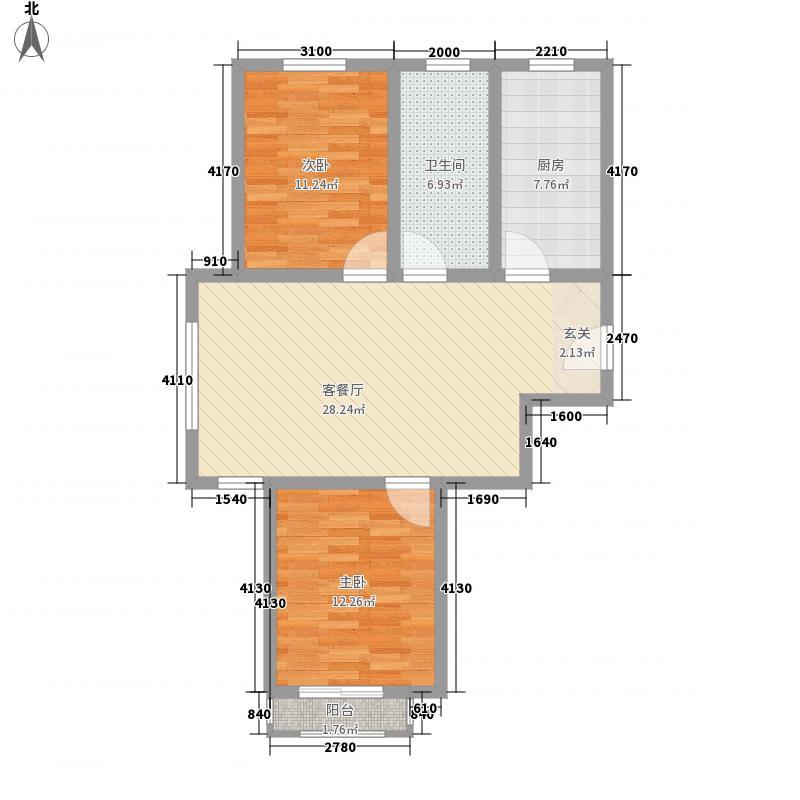 东成世嘉97.09㎡东成世嘉户型图4#楼F1户型2室2厅1卫1厨户型2室2厅1卫1厨