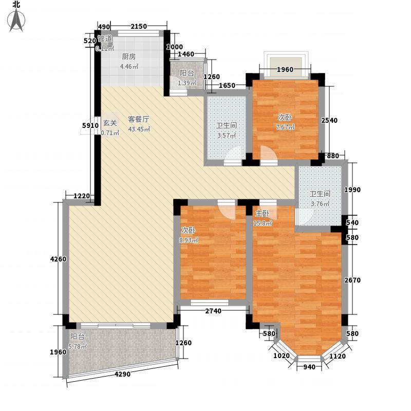 雍和苑12.00㎡三户型3室2厅2卫1厨