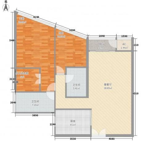 北京财富中心二期2室1厅2卫1厨137.00㎡户型图