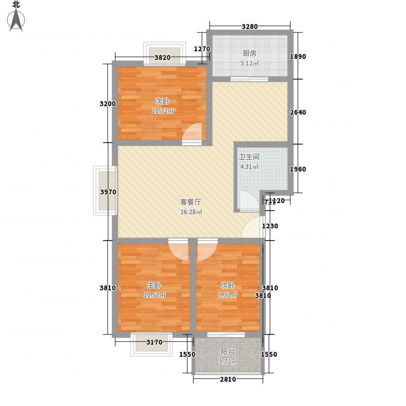 紫荆假日99.36㎡6#楼A户型3室2厅1卫1厨