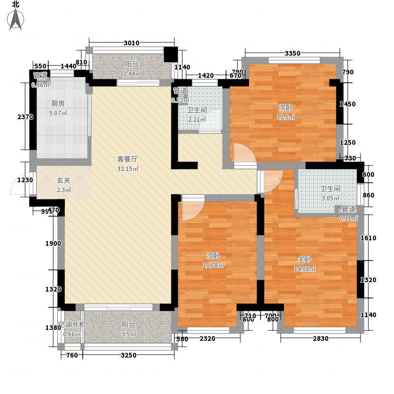 宝能睿城128.00㎡宝能睿城户型图128㎡户型3室2厅2卫1厨户型3室2厅2卫1厨