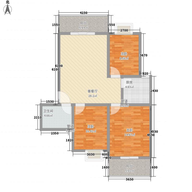 紫荆假日113.69㎡太原紫荆假日户型10室