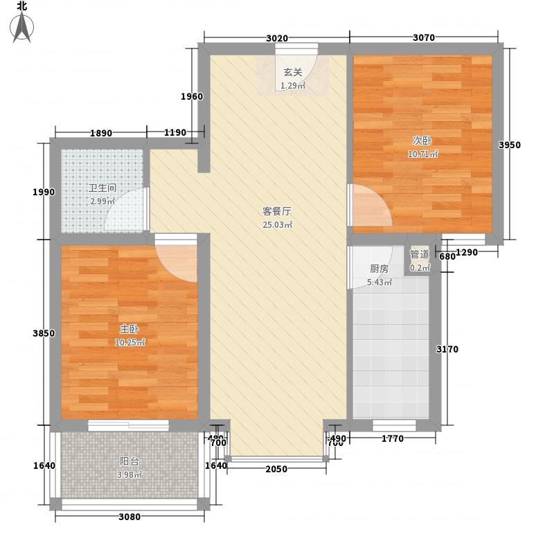 珠峰苑83.85㎡珠峰苑户型图2号楼C户型2室2厅1卫1厨户型2室2厅1卫1厨