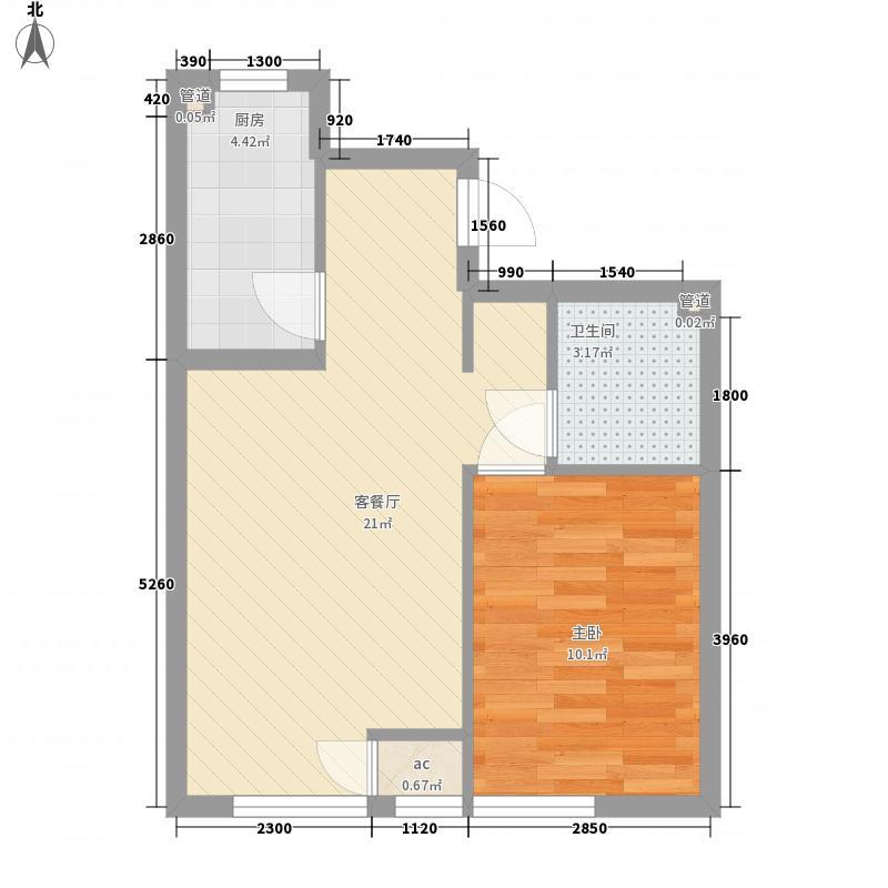 东方雅苑66.00㎡二期1B反户型1室2厅1卫1厨