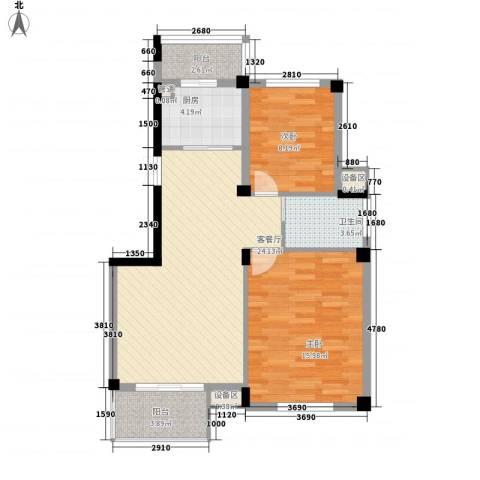 浪琴海2室1厅1卫1厨63.56㎡户型图