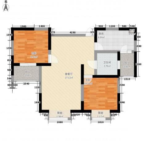碧城云庭2室1厅1卫1厨88.00㎡户型图