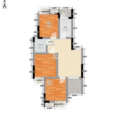 香草山二期3室1厅1卫1厨52.53㎡户型图