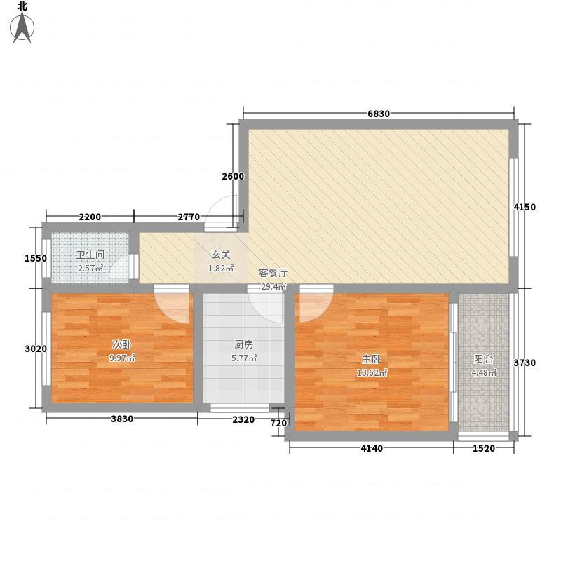 世纪花园户型2室2厅1卫1厨