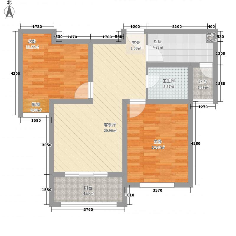 金润城87.00㎡金润城户型图一期18#楼E2户型2室2厅1卫1厨户型2室2厅1卫1厨