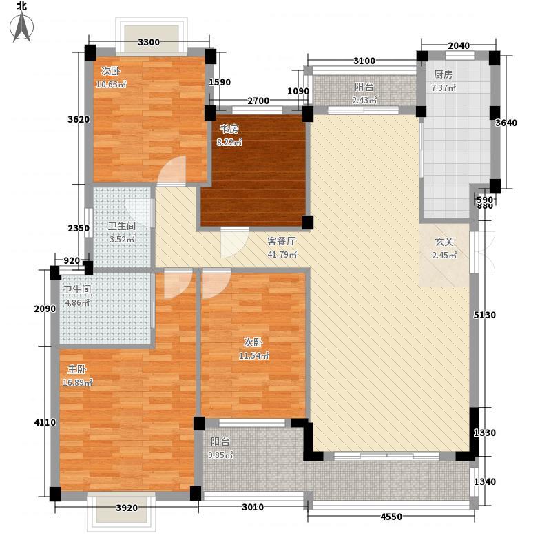 南国明珠二期147.59㎡三期10#、11#H1户型4室2厅2卫1厨