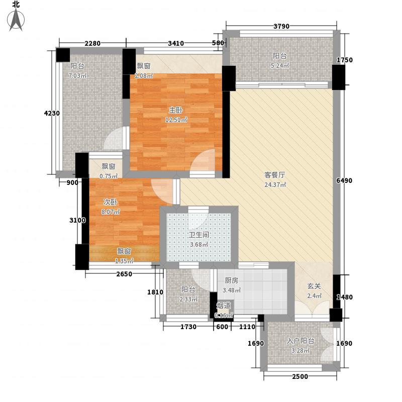茗萃园81.16㎡J3户型2室2厅1卫1厨