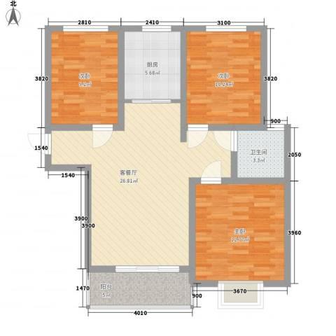 南阳藏珑3室1厅1卫1厨106.00㎡户型图