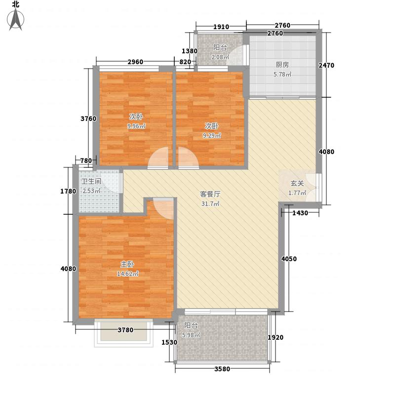 安高城市天地112.10㎡安高城市天地户型图200607243室2厅1卫户型3室2厅1卫