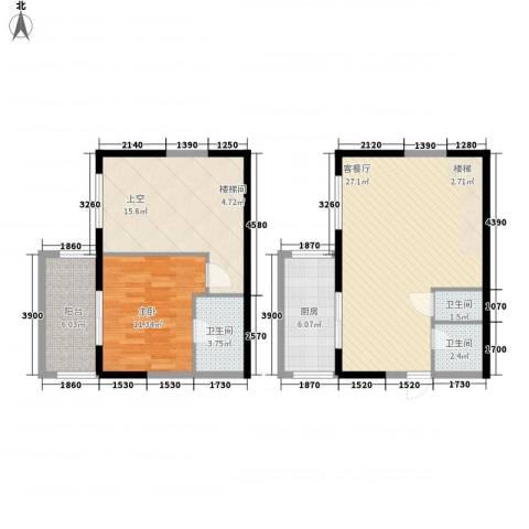 锦尚1室1厅3卫1厨73.79㎡户型图