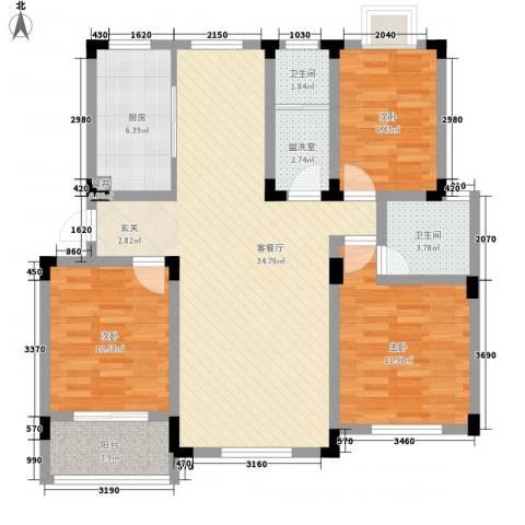 御水天成3室1厅2卫1厨122.00㎡户型图