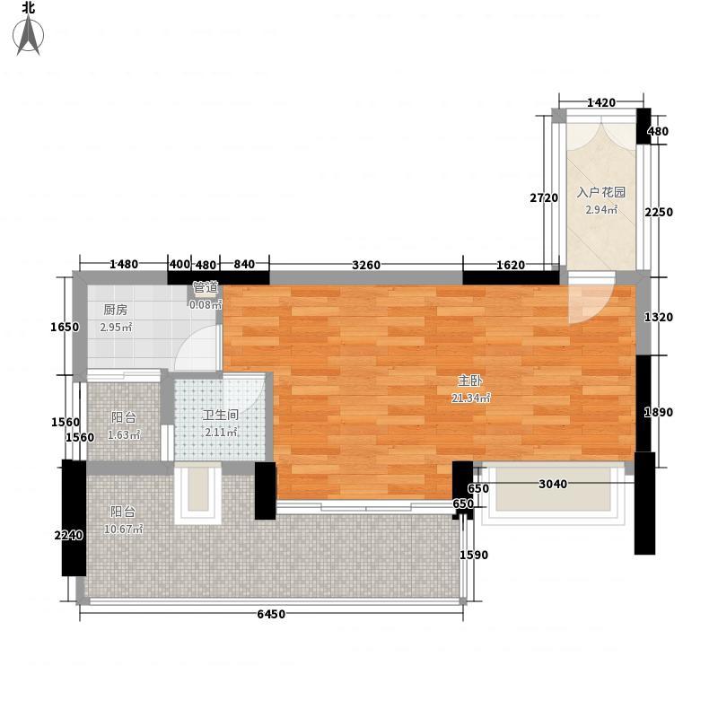 双御雅轩61.00㎡双御雅轩户型图C2(01)百变空间1室1卫1厨户型1室1卫1厨