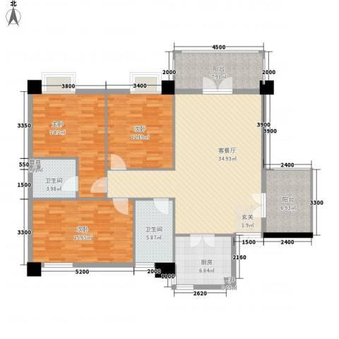 尚城・国际3室1厅2卫1厨150.00㎡户型图