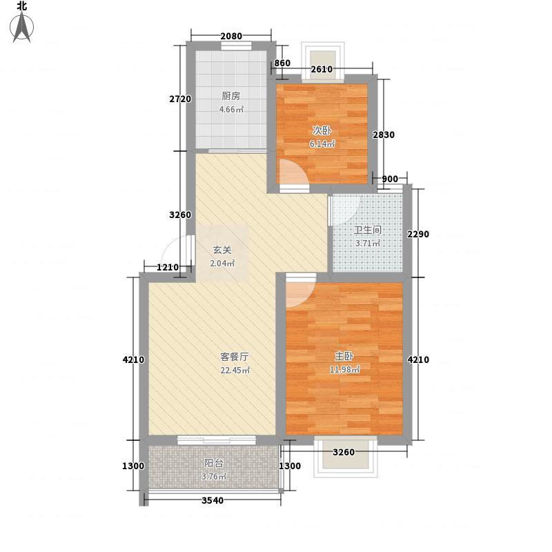 龙都花园75.74㎡龙都花园户型图A户型2室2厅1卫户型2室2厅1卫