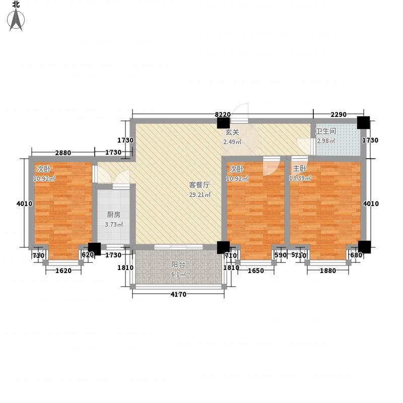 融安佳苑113.00㎡户型3室2厅1卫1厨