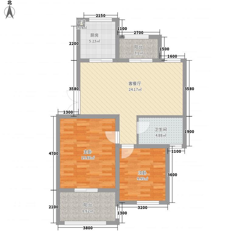 盛世沂城14.00㎡小高层A2户型2室2厅1卫