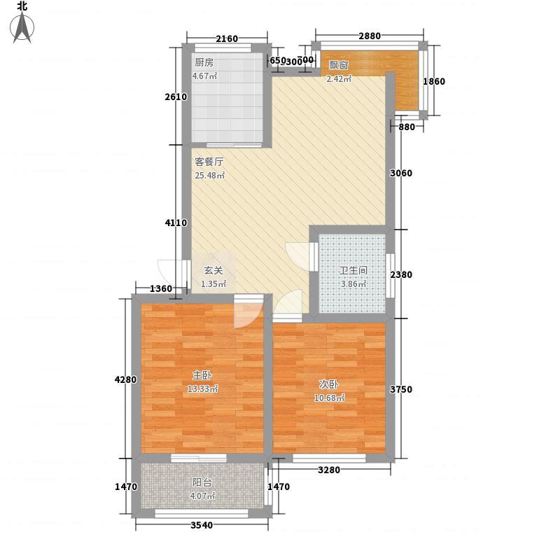 宝月山庄75.00㎡户型2室2厅1卫1厨