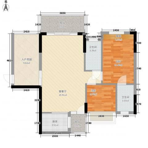 锦江花园2室1厅2卫1厨74.00㎡户型图