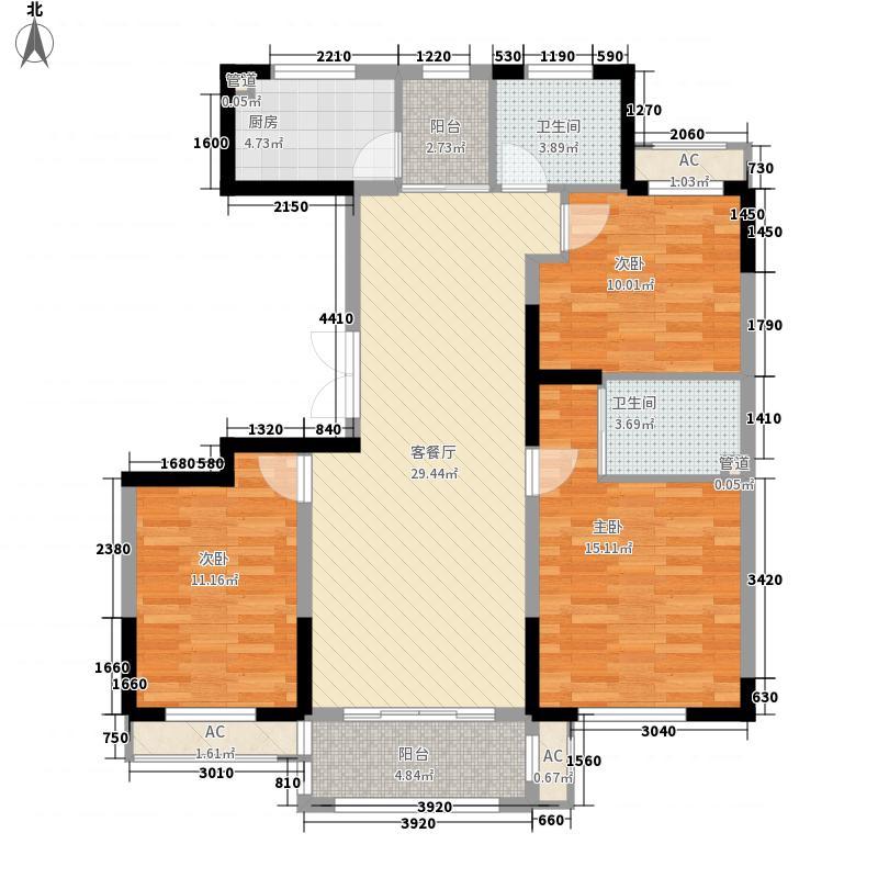 盛世沂城123.55㎡小高层L户型3室2厅2卫1厨