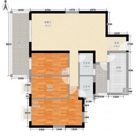 太微花园3室1厅2卫1厨150.00㎡户型图