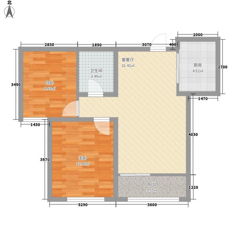 朗诗台77.22㎡一期1#楼G户型2室2厅1卫