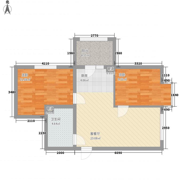 金色城邦66.30㎡一期通用户型2室2厅1卫1厨
