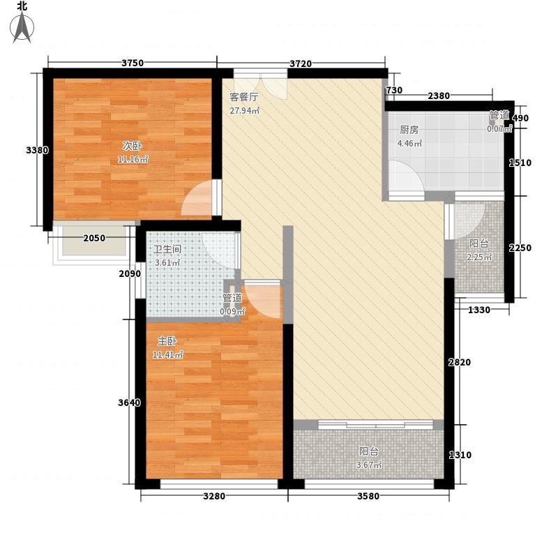 中南世纪城93.00㎡中南世纪城户型图68#标准层B户型2室2厅1卫1厨户型2室2厅1卫1厨