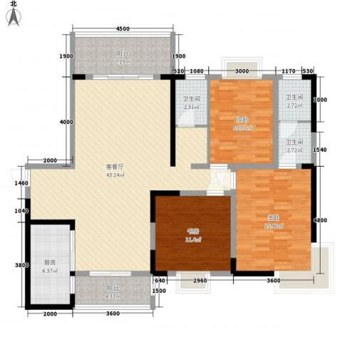 花港小区3室1厅3卫1厨132.00㎡户型图