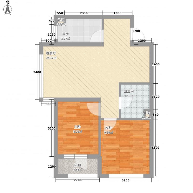 水晶恋城70.64㎡水晶恋城户型图B2户型图2室2厅1卫1厨户型2室2厅1卫1厨