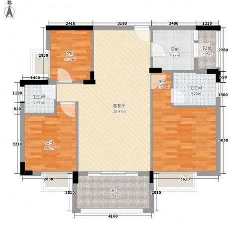 诚丰逸翠园3室1厅2卫1厨110.00㎡户型图