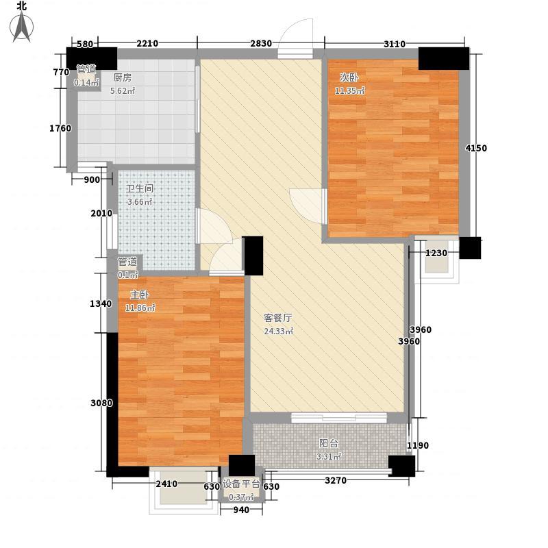华阳九珑湾85.00㎡华阳九珑湾户型图A户型2室2厅1卫1厨户型2室2厅1卫1厨