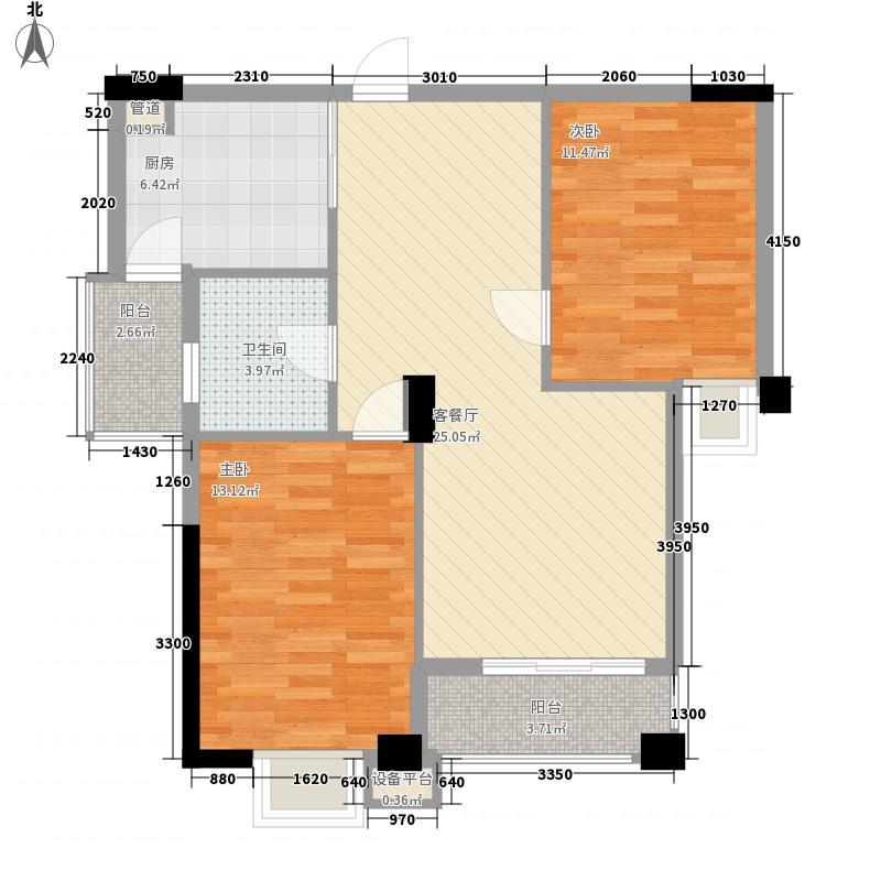 华阳九珑湾89.00㎡华阳九珑湾户型图A户型2室2厅1卫1厨户型2室2厅1卫1厨