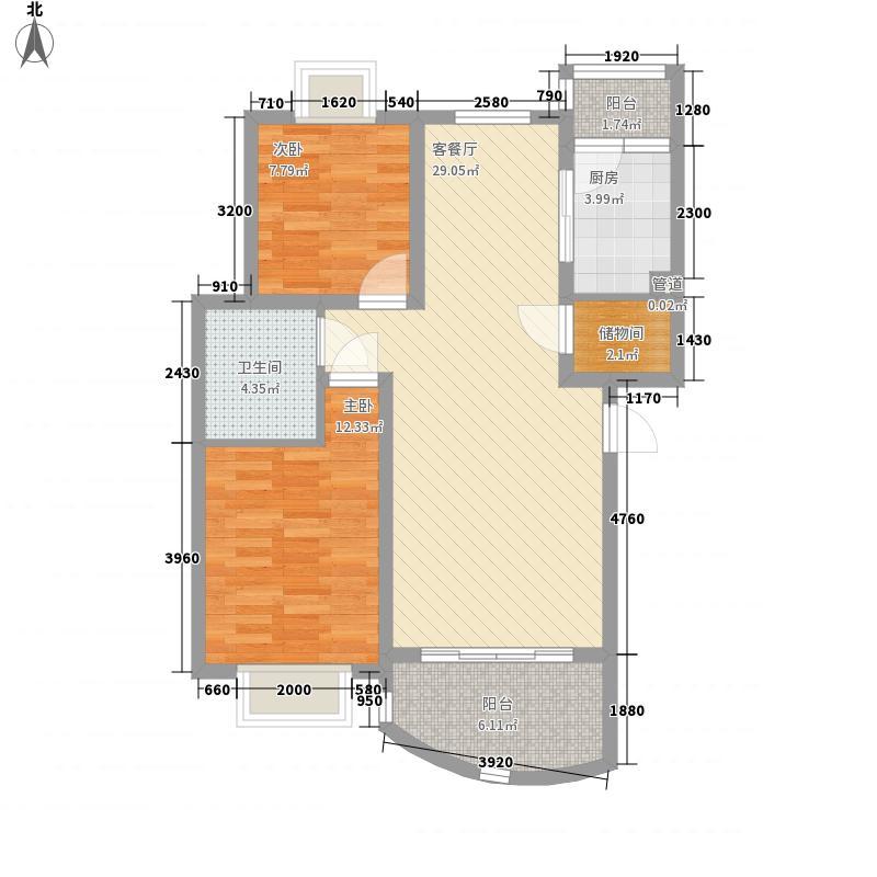 汇佳新苑99.19㎡上海汇佳新苑户型10室