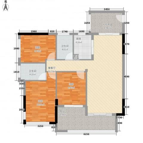 金沙美地3室1厅2卫1厨94.84㎡户型图