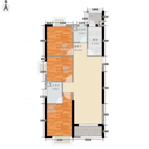 恒大中心3室1厅2卫1厨113.00㎡户型图