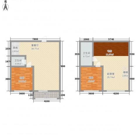 菁英汇2室1厅2卫0厨159.00㎡户型图