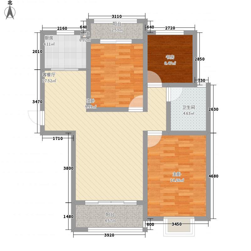 东城名邸108.32㎡东城名邸A3室2厅1卫1厨108.32㎡户型3室2厅1卫1厨