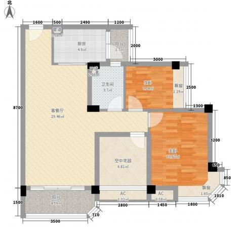 碧桂园翡翠山2室1厅1卫1厨86.73㎡户型图