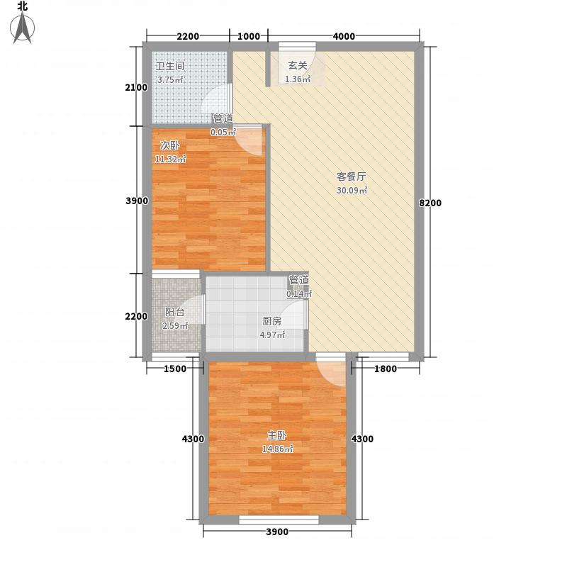晓月新城4.84㎡2号楼E反户型2室2厅1卫1厨